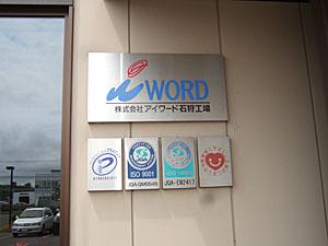 20080712i01